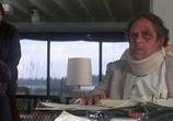 Фильм Аллигатор / Gator (1976) - cцена 5