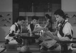 Сцена из фильма Вкус зеленого чая после риса / Flavor of Green Tea Over Rice (1952) Вкус зеленого чая после риса сцена 2