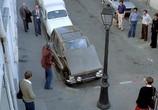 Фильм Мы все отправимся в рай / Nous irons tous au paradis (1977) - cцена 1