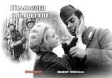 Фильм Итальянец в Варшаве / Giuseppe w Warszawie (1964) - cцена 4