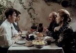 Сцена из фильма Любовь (1991) Любовь сцена 4
