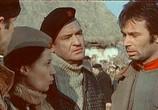 Фильм Партизаны / Partizani (1974) - cцена 3
