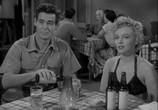 Фильм Стычка в ночи / Clash By Night (1952) - cцена 2