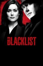 Черный список / The Blacklist (2013)