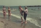Сцена из фильма Похитители воды (1992) Похитители воды сцена 14