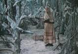 Сцена из фильма Двенадцать месяцев (1972) Двенадцать месяцев сцена 2