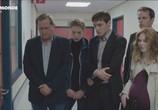 Сцена из фильма Злоупотребление слабостью / Abus de faiblesse (2013) Злоупотребление слабостью сцена 2