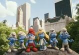 Сцена из фильма Смурфики / The Smurfs (2011)