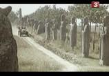 Сцена из фильма Приключения молодого господина / Shao ye de mo nan (1987) Приключения молодого господина сцена 16