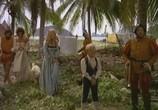 Сцена из фильма Двенадцатилетний пират / Un pirata de doce anos (1972) Двенадцатилетний пират сцена 3