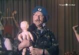 Фильм Чича (1991) - cцена 3