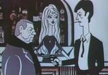 Сцена из фильма Сборник мультфильмов: Именины сердца-5 (1954) Сборник мультфильмов: Именины сердца - 5 DVDRip сцена 90