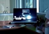 Сцена из фильма Кадр / The Frame (2014) Кадр сцена 7