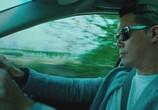 Фильм Шторм L / L Storm (2018) - cцена 5