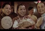 Сцена из фильма Приключения молодого господина / Shao ye de mo nan (1987) Приключения молодого господина сцена 4