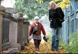 Фильм Кука (2007) - cцена 3