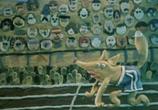 Сцена из фильма Пластилиновая ворона (1981)