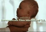 Сцена из фильма Возрасты Лулу / Las edades de Lulú (1990) Возрасты Лулу сцена 2