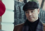 Фильм Синичка (2018) - cцена 3