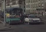 Сцена из фильма С завязанными глазами / Blindfold (1965) С завязанными глазами сцена 2