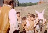 Сцена из фильма Жила-была... / C'era una volta (1967) Жила-была... сцена 2