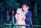 Мультфильм Ариэтти из страны лилипутов / Kari-gurashi no Arietti (The Borrower Arrietty) (2011) - cцена 3