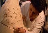 ТВ Открытие потерянной могилы Ирода / Uncovering Herod's Lost Tomb (2018) - cцена 4
