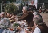 Фильм А ну-ка, дедушки! (1981) - cцена 4