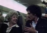 Фильм Рейд на Энтеббе / Raid on Entebbe (1976) - cцена 1