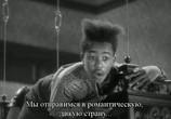 Фильм Симаррон / Cimarron (1931) - cцена 3
