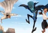 Сцена из фильма Мегамозг / Megamind (2010)