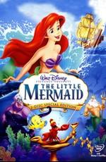 Русалочка: Дополнительные материалы / The Little Mermaid: Bonuces (1989)