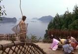 Сцена из фильма Сёгун / Shogun (1980) Сёгун сцена 13