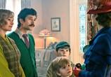 Фильм Мэри Поппинс возвращается / Mary Poppins Returns (2019) - cцена 1