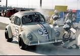 Фильм Сумасшедшие гонки / Herbie Fully Loaded (2005) - cцена 7