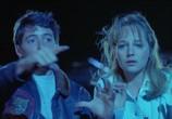 Фильм Проект Икс / Project X (1987) - cцена 3