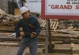 Фильм Темрок / Themroc (1973) - cцена 9