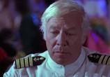 Сцена из фильма Корабль смерти / Death Ship (1980) Корабль смерти сцена 4