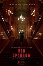 Красный Воробей: Дополнительные материалы / Red Sparrow: Bonuces (2018)