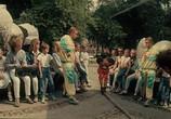 Фильм Лето в раковине 2 / Poletje v skoljki 2 (1988) - cцена 6