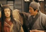 Сцена из фильма Крашеная кожа / Hua pi (2008) Крашеная кожа