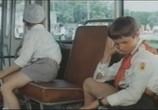 Сцена из фильма Засекреченный город (1974) Засекреченный город сцена 1