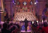 Сцена из фильма Andre Rieu - Home for the Holidays (2012) Andre Rieu - Home for the Holidays сцена 6