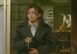 Сцена из фильма Проклятие / Ju-on (2002) Проклятие сцена 2