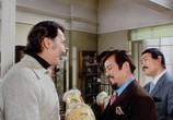 Фильм Безумие / Craze (1974) - cцена 2