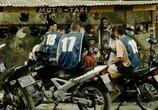 Фильм Город бога 2 / Cidade dos Homens (2007) - cцена 4