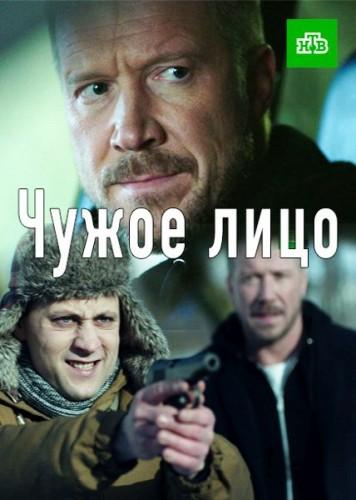 «Клон» - 161 серия, зейн увидел, жади и влюбился Телеканал