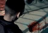 Сцена из фильма Тупик / El Callejon (2011) Тупик сцена 3