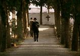 Сцена из фильма Уайльд / Wilde (1997)