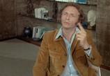 Сцена из фильма Рассеянный / Le distrait (1970) Рассеянный сцена 4